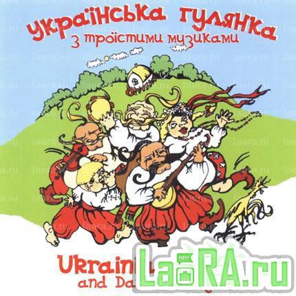 Скачати через торент українську музику.