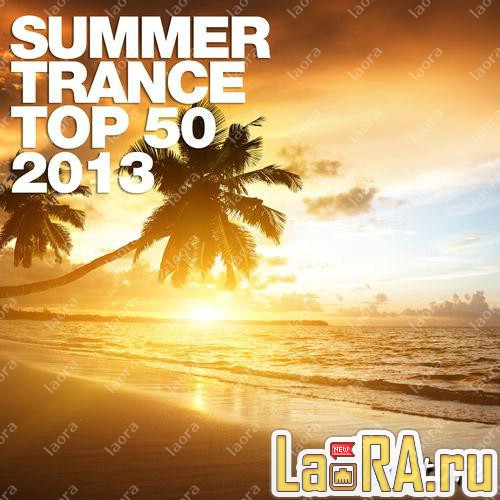 VA - Summer Trance Top 50 (2013) MP3