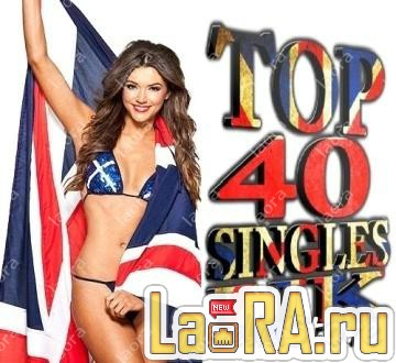 VA - UK Top 40 Singles Chart [23.06.2013] (2013) MP3